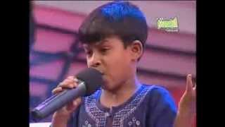 Bangla cute kids singer song Nari hoy lojjate lal