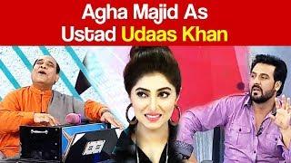 Agha Majid As Ustaad Udaas Khan - CIA | ATV | 29 July 2017
