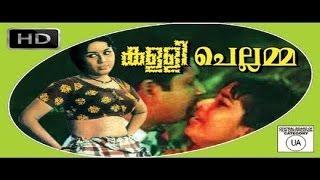 Kallichellamma Malayalam Full Movie | Prem Nazir | Sheela | Malayalam Movie Online