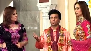 Best Of Tariq Teddy, Nargis and Deedar New Pakistani Stage Drama Full Comedy Play