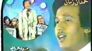 محمد عبده ــ أسمر عبر