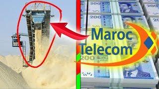 سري للغاية علاقة اتصلات المغرب  بالفسفاط ! الفساد ؟ اين تتبخر الثروة #كفاح حلقة 1
