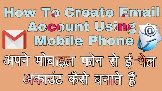 How to create Email (Gmail)account with mobile phone in hindi and urdu