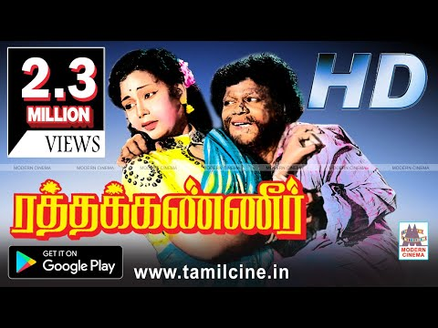 Xxx Mp4 Ratha Kanneer Full Movie HD M R ராதா நடித்த சூப்பர்ஹிட் திரைப்படம் ரத்தகண்ணீர் 3gp Sex