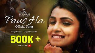 Paus Ha Official Rain Song of the year | Shreya Ghoshal | Mayuri Deshmukh