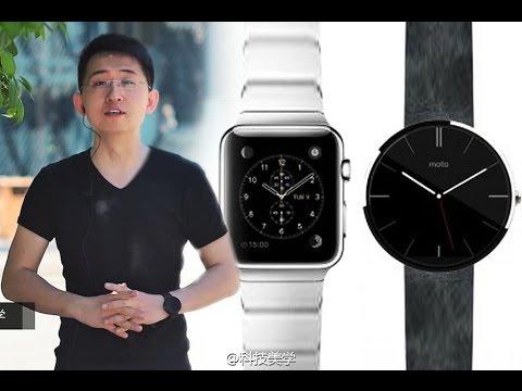 「科技美学」Apple Watch vs Moto360 Review (English subtitles)