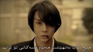 Иранский клип про любовь