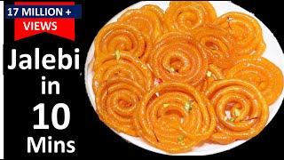 Jalebi - 10मिनट में बिल्कुल हल्वाई जैसी स्वादिष्ट जलेबी बिना खमीर की टेंशन Jalebi - Jalebi Recipe