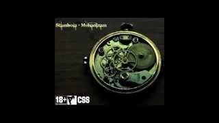 Stambola ft. Zift - Mehanizam