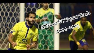 النصر ✦ افضل 10 اهداف في الدوري السعودي ✦  Al Nassr FC ✦Top 10 Goals Saudi League  ✦ 2014-2015