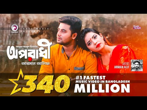 Oporadhi Ankur Mahamud Feat Arman Alif Bangla New Song 2018 Official Video