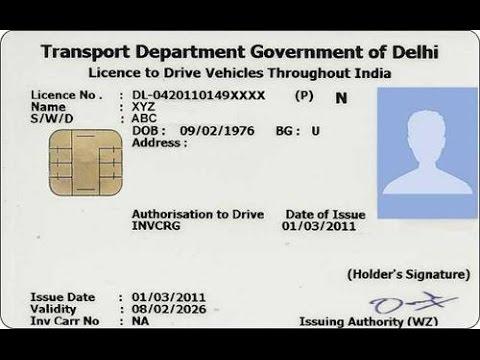 ऐसे देश जहाँ इंडियन लाइसेंस पर भी ड्राइविंग कर सकते है
