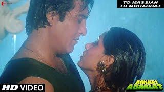 To Massiah Tu Mohabbat | Aakhri Adaalat | Full Song HD | Vinod Khanna, Dimple Kapadia