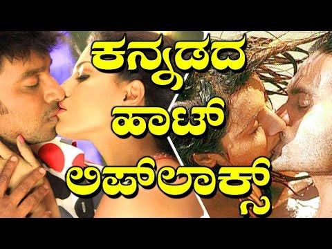 Xxx Mp4 Hottest Liplocks Of Sandalwood 2016 ಕನ್ನಡ ನಾಯಕಿಯರ ಚುಂಬನ ದೃಶ್ಯಗಳು 3gp Sex