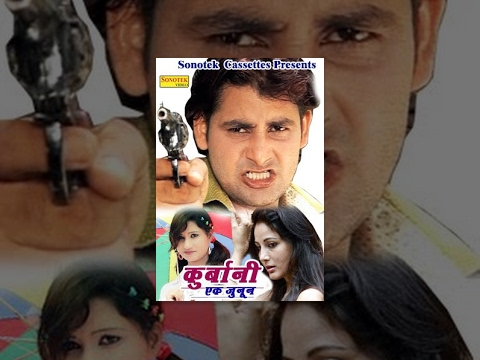 Xxx Mp4 Kurbani Ek Junoon कुर्बानी एक जुनून Vijay Verma Suman Negi Haryanvi Full Movies 3gp Sex