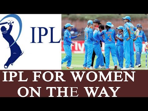 Indian women cricket team prompts BCCI to bring female IPL | Oneindia News