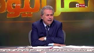 مصر اليوم - توفيق عكاشة يكشف سبب إغلاق قناته