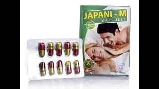Japani M Capsule