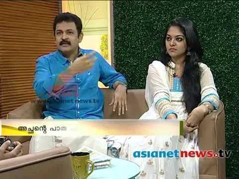 Interview :Krishna Kumar  and Ahana (actors ) in Varthaprabhatham: അഹാന