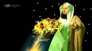 Legacy of the Prophet Muhammad (ﷺ) - Mufti Menk - Doha Islamic Convention 2013