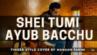 Cholo Bodle Jai Finger Style cover A tribute to AB by Mahaan