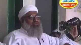 TAQREEB KHATM UL QURAN BY MULANA MUHAMMAD IDREES SAHEB DAMAT BARAKATUHUM