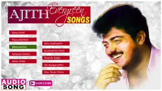 Ajith Tamil Hit Songs | Audio Jukebox | Evergreen Ajith Hits | Deva | KS Chithra | Music Master