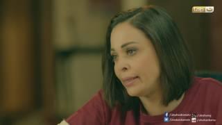 Episode 12 – Yawmeyat Zawga Mafrosa S03 | الحلقة (12) – مسلسل يوميات زوجة مفروسة قوي ج٣