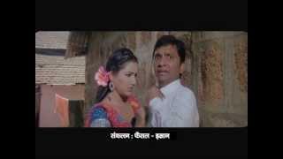 Chandi : Marathi movie trailer
