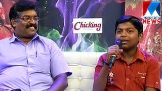 Akshara slogam a grade winner and coach in Sakalakalolsavam | Manorama News