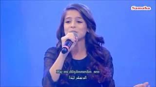 بنت تركية صغيرة تغني لمغني شهير تدهش الحكام في برنامج ذا فويس بالنسخة التركية
