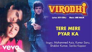Tere Mere Pyar Ka - Full Song Audio | Virodhi | Kumar Sanu, Shabbir Kumar| Anu Malik