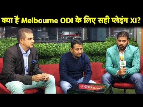Aaj Ka Agenda Has Dhoni s Sydney 55 Unlocked India s Middle Order Mystery for Virat Vikrant Gupta