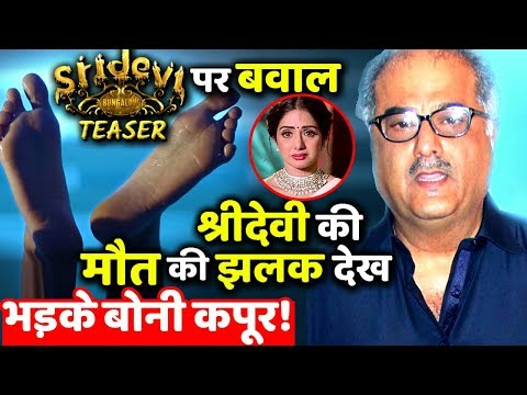 Xxx Mp4 Boney Kapoor Sent Legal Notice To Sridevi Bungalow Makers 3gp Sex