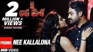 Nee Kallalona Video Song Promo - Jai Lava Kusa Video Songs - NTR, Nivetha Thomas | Devi Sri Prasad