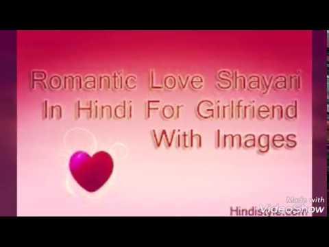 Xxx Mp4 Love Shayari Images 3gp Sex