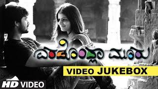 Eradondla Mooru || Video Jukebox || Chandan Kumar, Shwetha Pandit, Shobitha