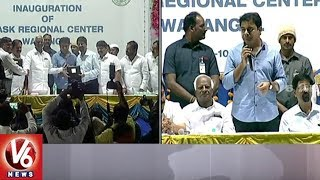 Minister KTR Speech | Inauguration Of TASK Regional Center In Warangal | V6 News
