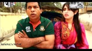 bangla new natok খেলা পাগল | bangla comedy natok by mosharraf karim