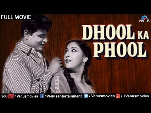 Xxx Mp4 Dhool Ka Phool Full Movie Rajendra Kumar Movies Mala Sinha Bollywood Evergreen Classic Movies 3gp Sex