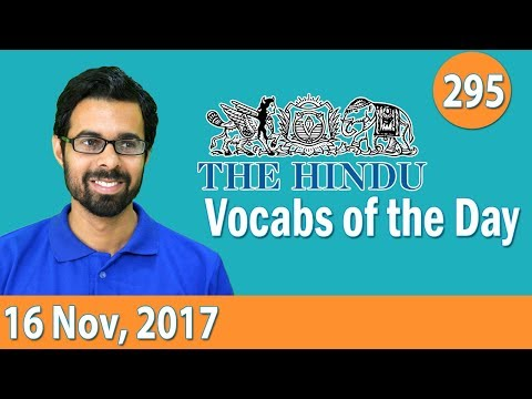 Xxx Mp4 ✅ Daily The Hindu Vocabulary 16th Nov 2017 Learn 10 New Words With Tricks Day 295 3gp Sex