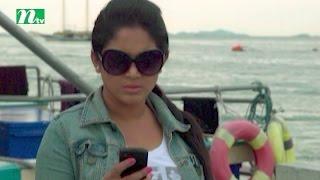 Bangla Natok - Ochena Protibimbo (অচেনা প্রতিবিম্ব) | Episode 61 | Directed by Raihan Khan