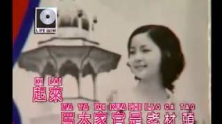 邓丽君 - 祖母的话 ( Teresa  Teng - Zhu Ma A Wei )