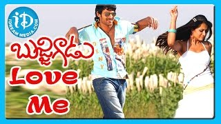 Love Me Song - Bujjigadu Movie Songs - Prabhas - Trisha Krishnan - Sanjana - Mohan Babu