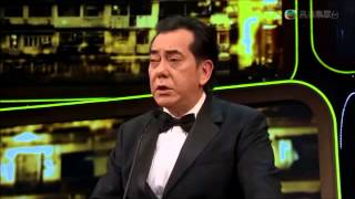 Anthony Wong's 黄秋生 Speech at 34th HK Filim Awards 2015 (Subtitled in English)