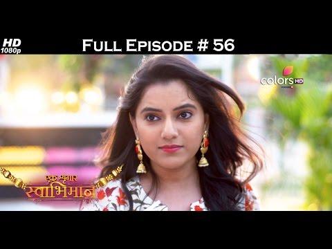 Ek Shringaar Swabhiman - 6th March 2017 - एक श्रृंगार स्वाभिमान - Full Episode (HD)