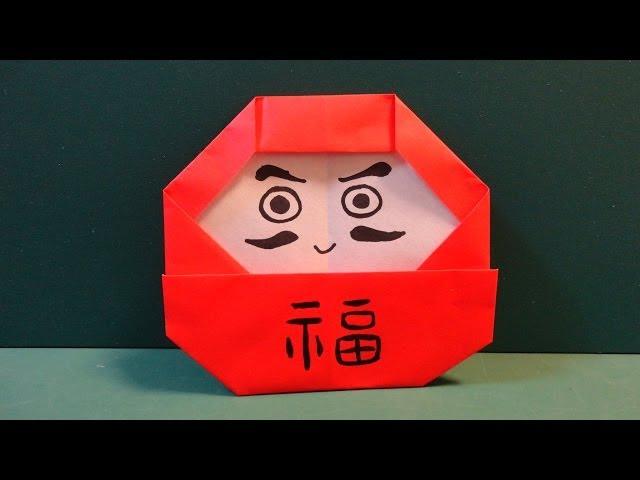 すべての折り紙 コマの作り方 折り紙 : 折り紙 「鏡餅(台付き)」 の ...