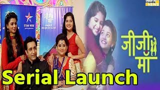Star Bharat New TV Serial 'Jiji Ma' Launched | Star Bharat | 9 October 2017