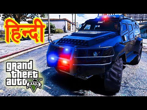 Xxx Mp4 GTA 5 Franklin The Police Wala Pacific Bank Heist 2 3gp Sex