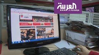 البرلمان المصري يقر تعديلات لقانون الصحافة